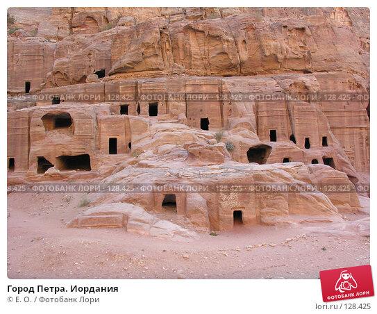 Купить «Город Петра. Иордания», фото № 128425, снято 25 ноября 2007 г. (c) Екатерина Овсянникова / Фотобанк Лори