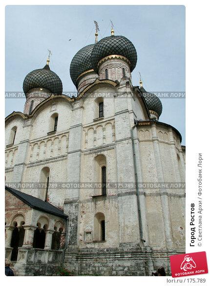 Город Ростов, фото № 175789, снято 1 июля 2007 г. (c) Светлана Архи / Фотобанк Лори