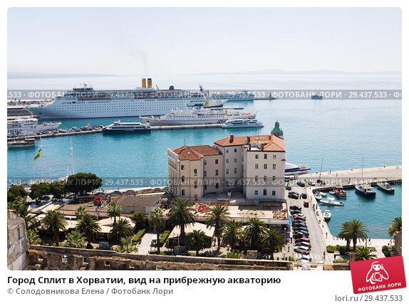 Купить «Город Сплит в Хорватии, вид на прибрежную акваторию», фото № 29437533, снято 24 августа 2012 г. (c) Солодовникова Елена / Фотобанк Лори