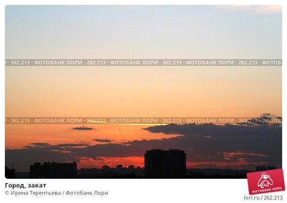 Город, закат, эксклюзивное фото № 262213, снято 24 апреля 2008 г. (c) Ирина Терентьева / Фотобанк Лори