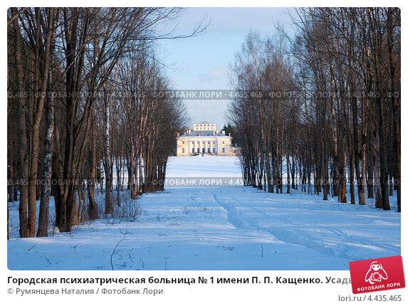 1 городская больница в ставрополе официальный сайт