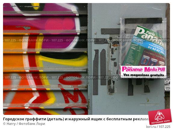 Городское граффити (деталь) и наружный ящик с бесплатным рекламным журналом, фото № 107225, снято 27 февраля 2006 г. (c) Harry / Фотобанк Лори