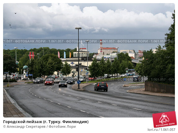 Купить «Городской пейзаж (г. Турку. Финляндия)», фото № 1061057, снято 2 августа 2009 г. (c) Александр Секретарев / Фотобанк Лори