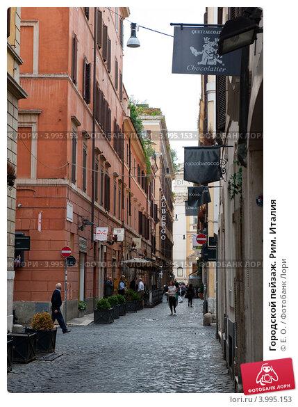Городской пейзаж. Рим. Италия (2012 год). Редакционное фото, фотограф E. O. / Фотобанк Лори