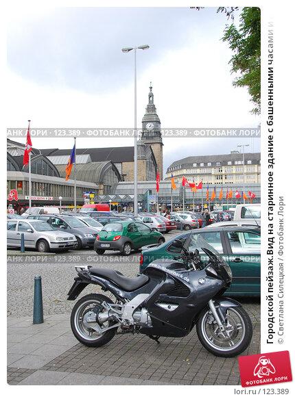 Городской пейзаж.Вид на старинное здание с башенными часами и автомобильная парковка, фото № 123389, снято 1 октября 2007 г. (c) Светлана Силецкая / Фотобанк Лори