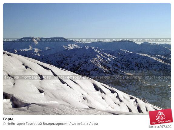 Горы, фото № 97609, снято 30 декабря 2006 г. (c) Чеботарев Григорий Владимирович / Фотобанк Лори