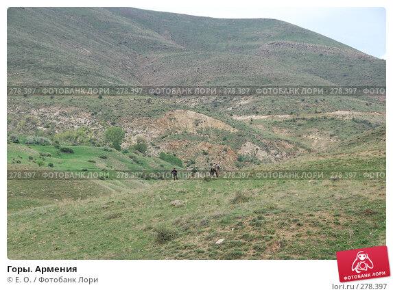 Горы. Армения, фото № 278397, снято 2 мая 2008 г. (c) Екатерина Овсянникова / Фотобанк Лори