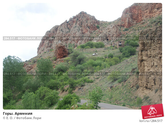 Горы. Армения, фото № 284517, снято 2 мая 2008 г. (c) Екатерина Овсянникова / Фотобанк Лори