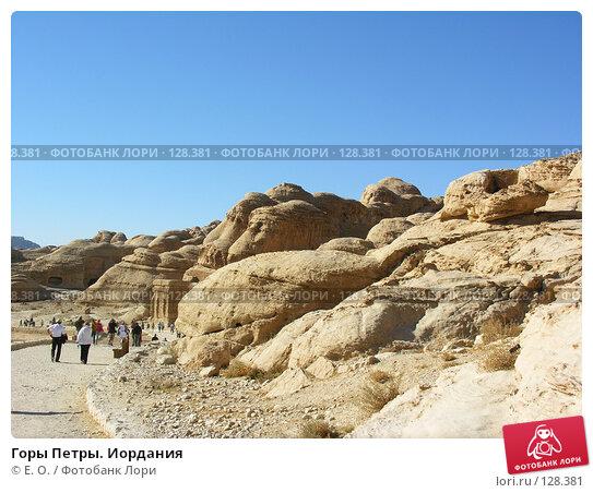 Горы Петры. Иордания, фото № 128381, снято 25 ноября 2007 г. (c) Екатерина Овсянникова / Фотобанк Лори