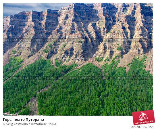 Горы плато Путорана, фото № 132153, снято 6 июля 2004 г. (c) Serg Zastavkin / Фотобанк Лори