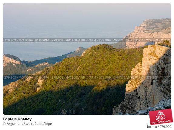 Горы в Крыму, фото № 279909, снято 30 апреля 2008 г. (c) Argument / Фотобанк Лори