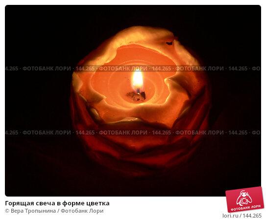 Горящая свеча в форме цветка, фото № 144265, снято 30 мая 2017 г. (c) Вера Тропынина / Фотобанк Лори
