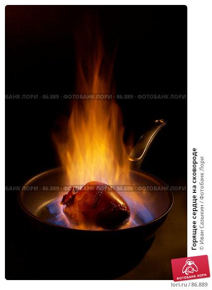Горящее сердце на сковороде, фото № 86889, снято 24 января 2006 г. (c) Иван Сазыкин / Фотобанк Лори