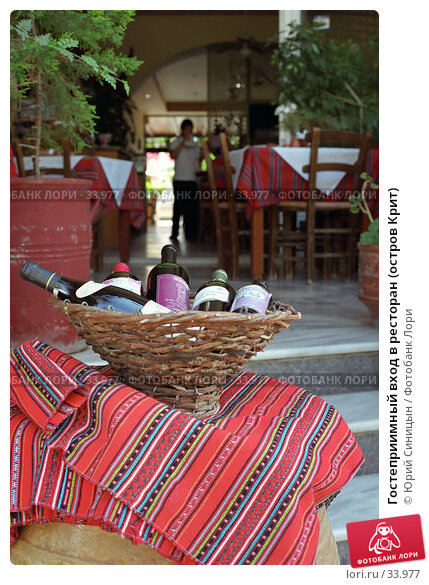 Гостеприимный вход в ресторан (остров Крит), фото № 33977, снято 30 апреля 2017 г. (c) Юрий Синицын / Фотобанк Лори