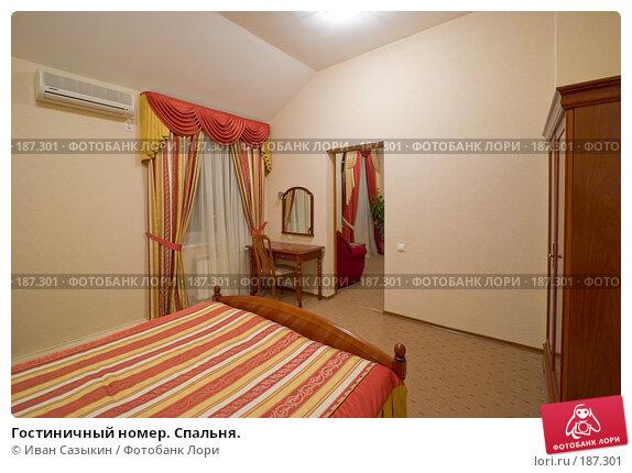Гостиничный номер. Спальня., фото № 187301, снято 1 марта 2006 г. (c) Иван Сазыкин / Фотобанк Лори
