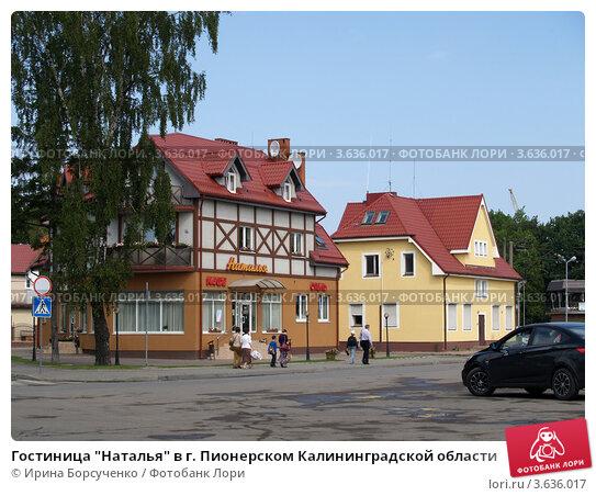 individualki-krasnodarskiy-kray-seks