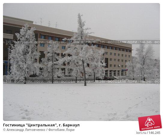 """Гостиница """"Центральная"""", г. Барнаул, фото № 146245, снято 7 декабря 2007 г. (c) Александр Литовченко / Фотобанк Лори"""