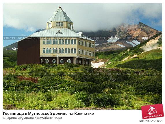 Гостиница в Мутновской долине на Камчатке, фото № 238033, снято 27 августа 2005 г. (c) Ирина Игумнова / Фотобанк Лори
