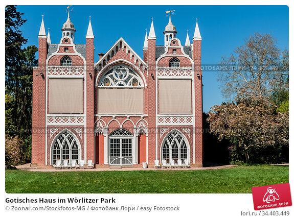 Gotisches Haus im Wörlitzer Park. Стоковое фото, фотограф Zoonar.com/Stockfotos-MG / easy Fotostock / Фотобанк Лори