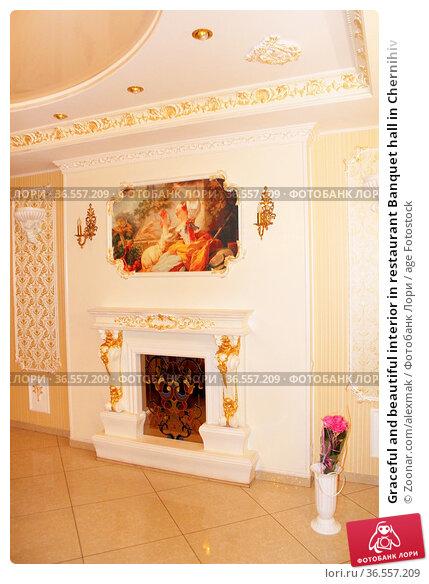 Graceful and beautiful interior in restaurant Banquet hall in Chernihiv. Стоковое фото, фотограф Zoonar.com/alexmak / age Fotostock / Фотобанк Лори