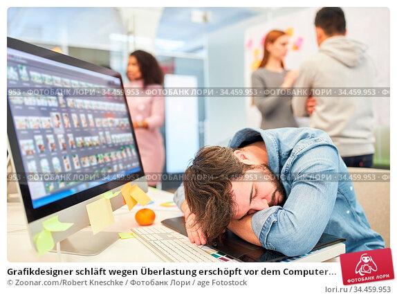 Grafikdesigner schläft wegen Überlastung erschöpft vor dem Computer... Стоковое фото, фотограф Zoonar.com/Robert Kneschke / age Fotostock / Фотобанк Лори