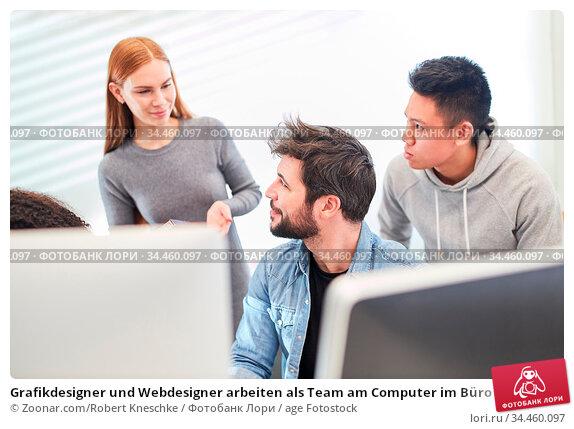 Grafikdesigner und Webdesigner arbeiten als Team am Computer im Büro. Стоковое фото, фотограф Zoonar.com/Robert Kneschke / age Fotostock / Фотобанк Лори