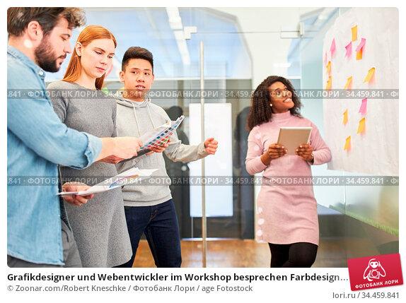 Grafikdesigner und Webentwickler im Workshop besprechen Farbdesign... Стоковое фото, фотограф Zoonar.com/Robert Kneschke / age Fotostock / Фотобанк Лори