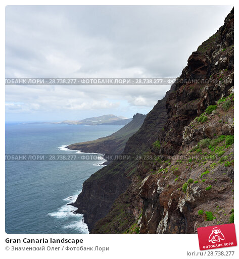 Купить «Gran Canaria landscape», фото № 28738277, снято 17 февраля 2014 г. (c) Знаменский Олег / Фотобанк Лори