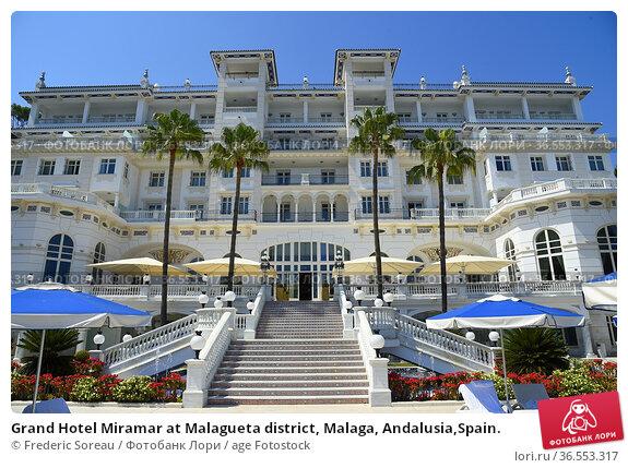 Grand Hotel Miramar at Malagueta district, Malaga, Andalusia,Spain. Стоковое фото, фотограф Frederic Soreau / age Fotostock / Фотобанк Лори