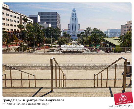 Купить «Гранд Парк  в центре Лос-Анджелеса», фото № 27132901, снято 28 февраля 2016 г. (c) Галина Савина / Фотобанк Лори