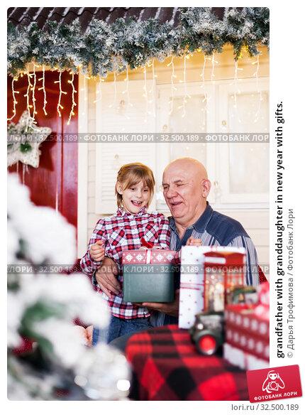 Купить «grandfather with granddaughter in new year with gifts.», фото № 32500189, снято 23 января 2020 г. (c) Дарья Филимонова / Фотобанк Лори