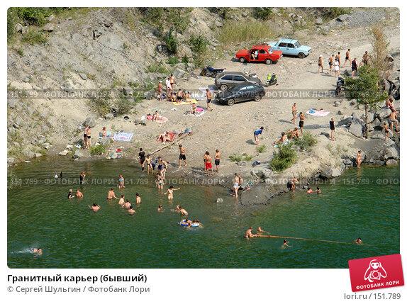 Гранитный карьер (бывший), фото № 151789, снято 20 июля 2007 г. (c) Сергей Шульгин / Фотобанк Лори