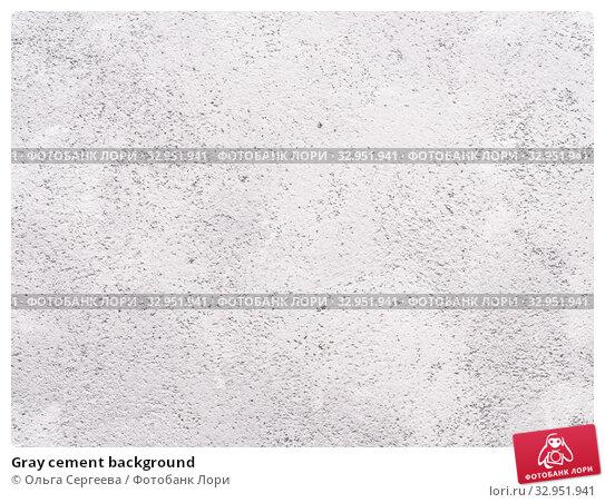 Gray cement background. Стоковое фото, фотограф Ольга Сергеева / Фотобанк Лори