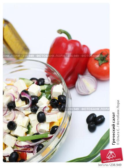 Греческий салат, фото № 238949, снято 31 марта 2008 г. (c) Ольга С. / Фотобанк Лори