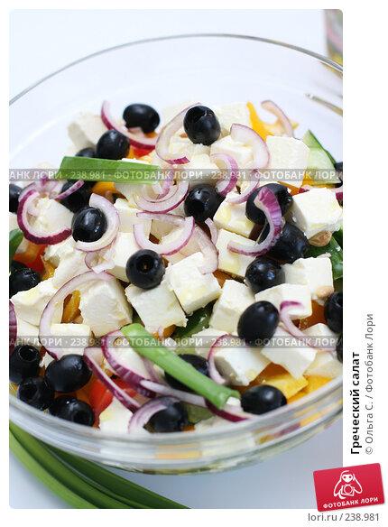 Греческий салат, фото № 238981, снято 31 марта 2008 г. (c) Ольга С. / Фотобанк Лори