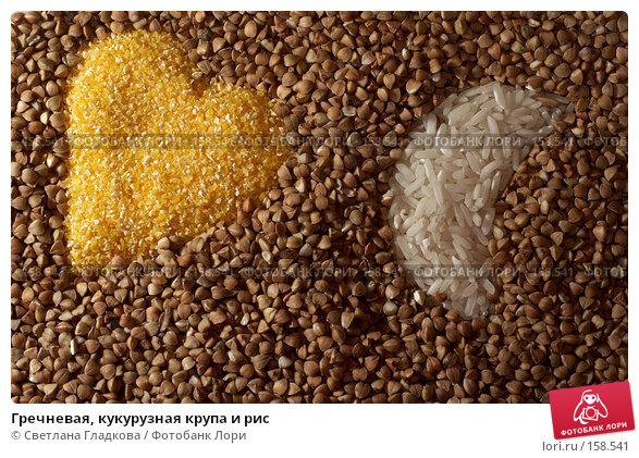 Гречневая, кукурузная крупа и рис, фото № 158541, снято 24 января 2007 г. (c) Cветлана Гладкова / Фотобанк Лори