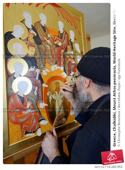 Купить «Greece, Chalkidiki, Mount Athos peninsula, World Heritage Site, Skete Prodromos (Timiou Prodromou), Monk painting an icon of the Pentecost.», фото № 14269953, снято 28 мая 2013 г. (c) age Fotostock / Фотобанк Лори