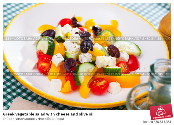 Купить «Greek vegetable salad with cheese and olive oil», фото № 30811381, снято 20 ноября 2019 г. (c) Яков Филимонов / Фотобанк Лори