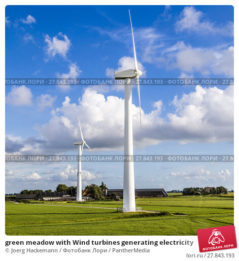 Купить «green meadow with Wind turbines generating electricity», фото № 27843193, снято 22 февраля 2018 г. (c) PantherMedia / Фотобанк Лори