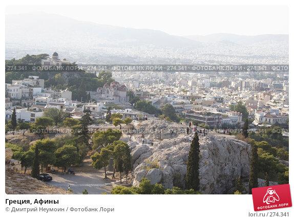 Греция, Афины, эксклюзивное фото № 274341, снято 30 сентября 2007 г. (c) Дмитрий Неумоин / Фотобанк Лори
