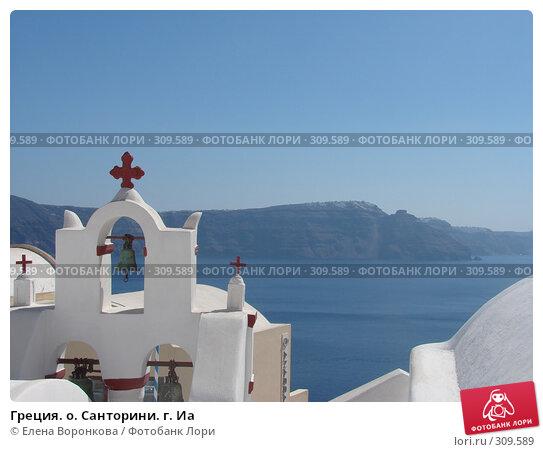Греция. о. Санторини. г. Иа, фото № 309589, снято 29 июня 2006 г. (c) Елена Воронкова / Фотобанк Лори
