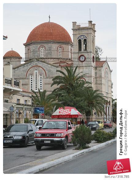 Греция.Город Дельфа., фото № 318785, снято 12 марта 2008 г. (c) Gagara / Фотобанк Лори