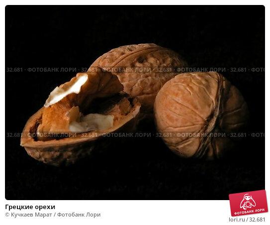 Грецкие орехи, фото № 32681, снято 21 июля 2017 г. (c) Кучкаев Марат / Фотобанк Лори
