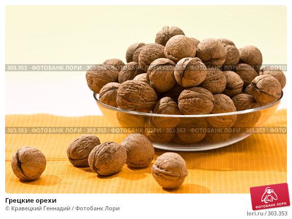 Грецкие орехи, фото № 303353, снято 23 сентября 2005 г. (c) Кравецкий Геннадий / Фотобанк Лори