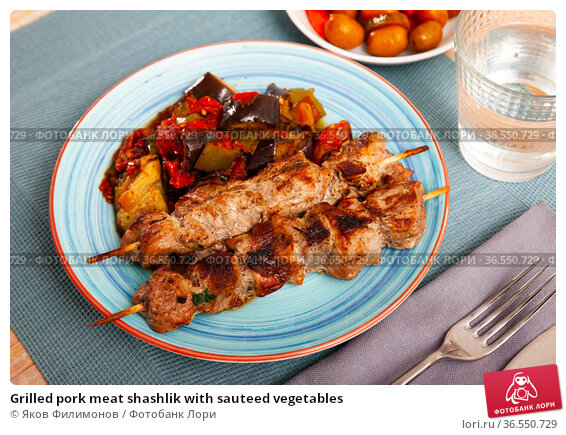 Grilled pork meat shashlik with sauteed vegetables. Стоковое фото, фотограф Яков Филимонов / Фотобанк Лори