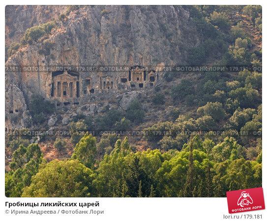 Гробницы ликийских царей, фото № 179181, снято 31 июля 2006 г. (c) Ирина Андреева / Фотобанк Лори