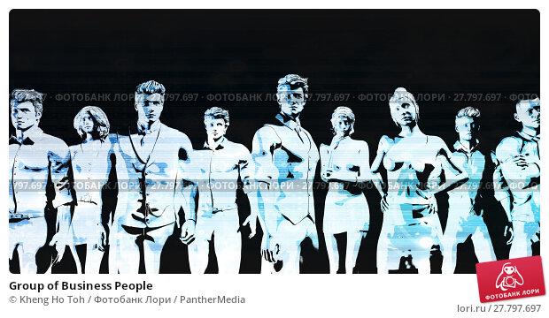 Купить «Group of Business People», фото № 27797697, снято 20 октября 2018 г. (c) PantherMedia / Фотобанк Лори