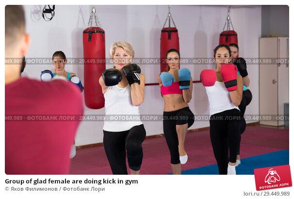 Купить «Group of glad female are doing kick in gym», фото № 29449989, снято 8 октября 2017 г. (c) Яков Филимонов / Фотобанк Лори