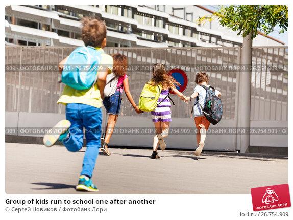 Купить «Group of kids run to school one after another», фото № 26754909, снято 17 июня 2017 г. (c) Сергей Новиков / Фотобанк Лори