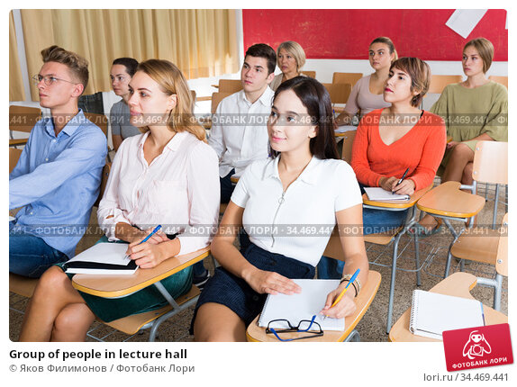 Group of people in lecture hall. Стоковое фото, фотограф Яков Филимонов / Фотобанк Лори